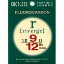 Riverge 9ft. 9ft. - 2,70m 1,4 kg - 0,14 mm - 6x